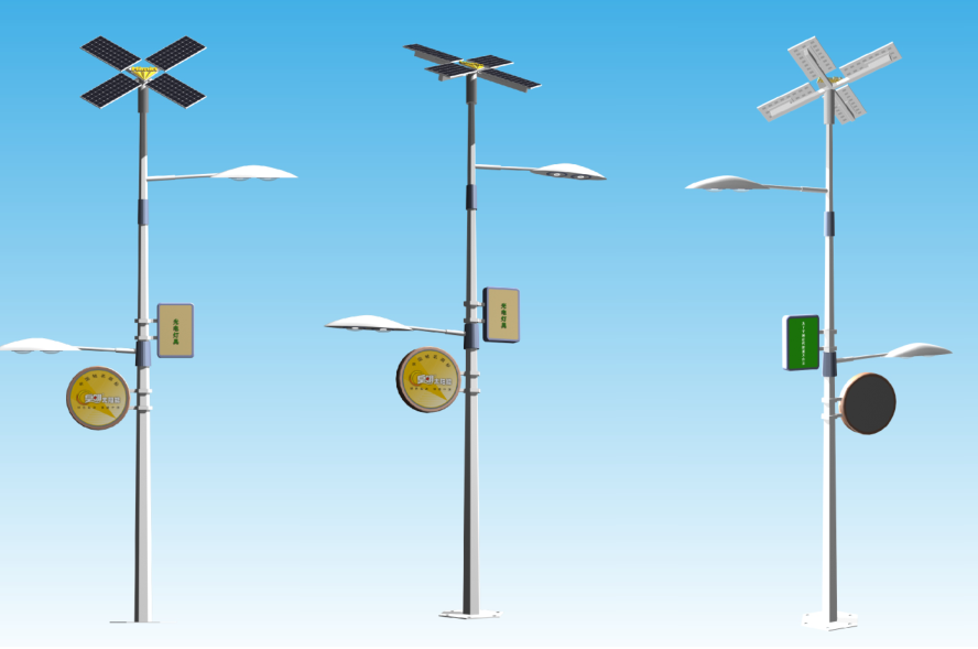 World best solar street lights