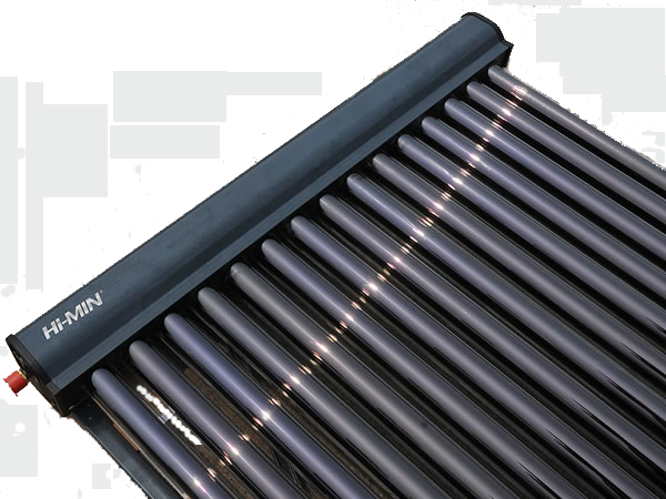 Super U pipe solar collector